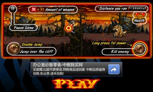 魔界忍者2截图1