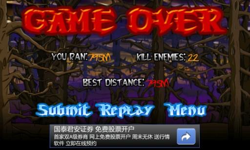 魔界忍者2截图4