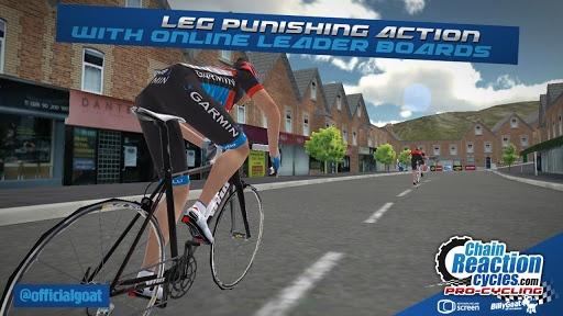 自行车大赛截图1