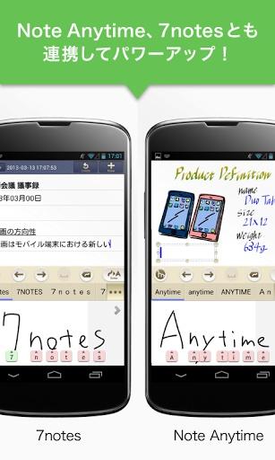 日语手写输入法 mazec2截图3