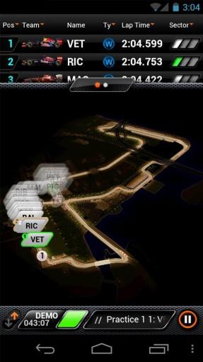 F1赛场跟踪2013截图4