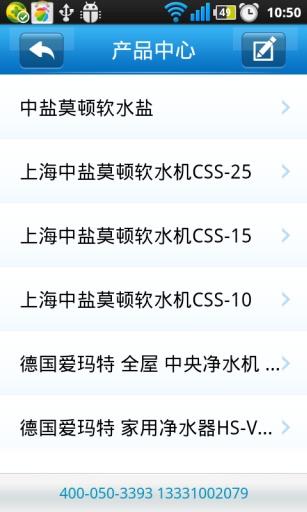 中国净水门户