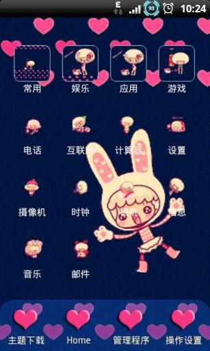 玩免費工具APP|下載YOO主题-爱跳舞的女孩 app不用錢|硬是要APP