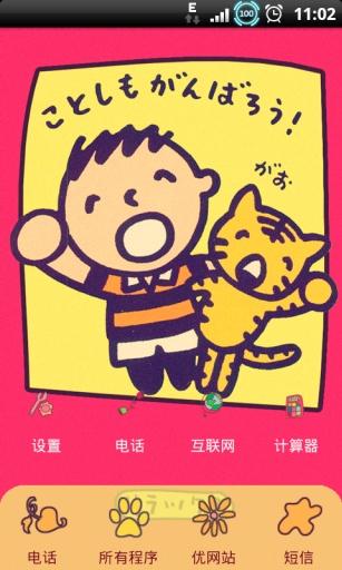 [教學]走吧~來去超商買LINE貼圖7-11 ibon篇! - (oo)^~小米行動CCC