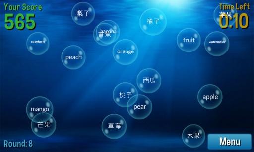 WORD BUBBLE POP - 泡泡英文截图2