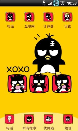 【免費工具App】YOO主题-爱捣蛋的坏小子-APP點子