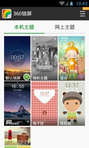 折纸iphone5-360锁屏主题截图3