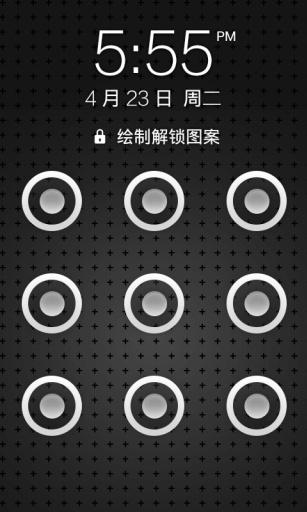 图形解锁-360锁屏主题