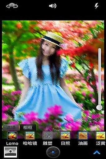 玩免費攝影APP|下載Qing相机 app不用錢|硬是要APP