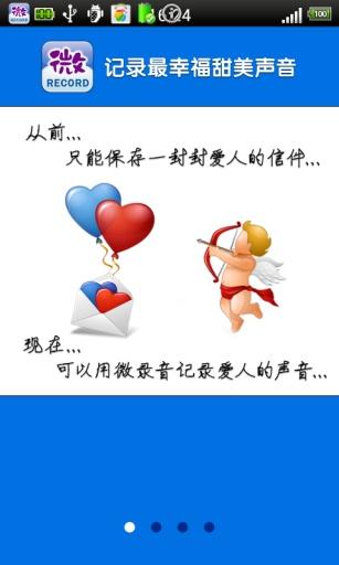 [Cydia for iOS7、iOS8必裝]iPhone通話錄音Audio Recorder @ 瘋先生 ...