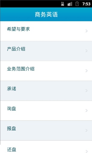 恒生銀行 HANG SENG BANK - 免費即時股票報價 HK Stock Free Quote- 經濟通 ET Net