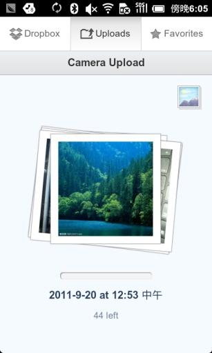 Dropbox云存储
