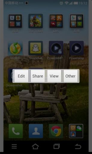 玩工具App|终极截图免費|APP試玩