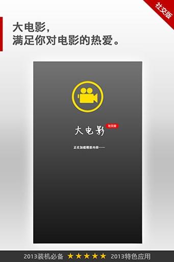使用 Windows Phone 8.1 來拍攝、編輯和分享相片與影片 | Windows Phone 操作說明 (台灣)