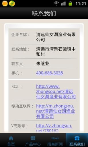 泉水鱼 生活 App-癮科技App