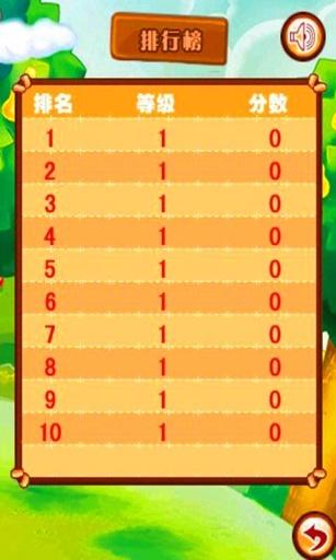 玩益智App|开心农场-水果也疯狂免費|APP試玩