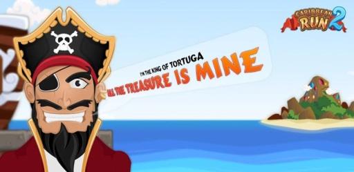 加勒比海盜逃亡2