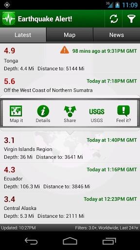 地震警报截图0