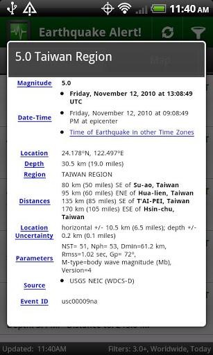 地震警报截图4