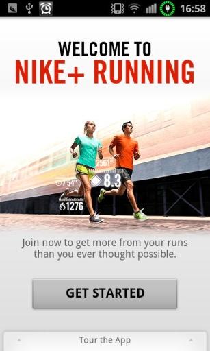 Introducing the Nike Football App - YouTube