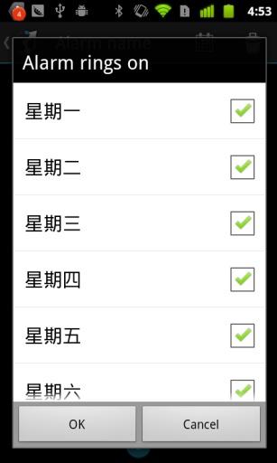 圆盘闹钟 工具 App-癮科技App