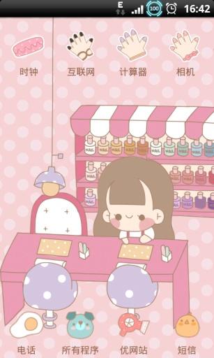 YOO主题-yomi的小小化妆店