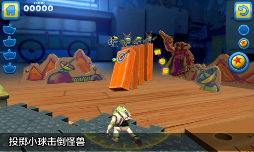 玩具总动员3 - 高清在线观看- 搜狐视频