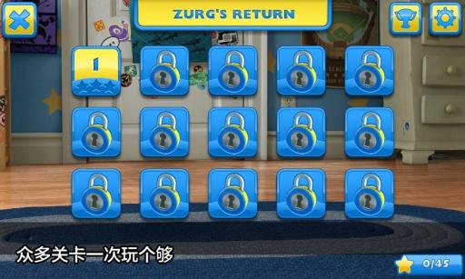益智必備免費app推薦 玩具总动员:粉碎计划線上免付費app下載 3C達人阿輝的APP