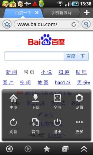 玩工具App 云舟浏览器免費 APP試玩