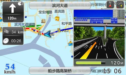 领路人手机导航 生活 App-愛順發玩APP