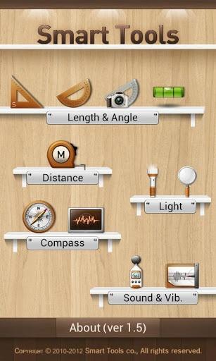 智能测量工具包