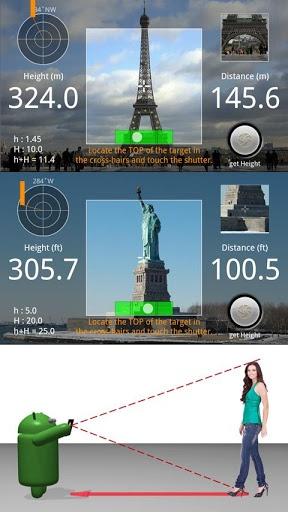 智能测量工具包截图1