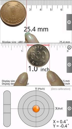智能测量工具包截图3