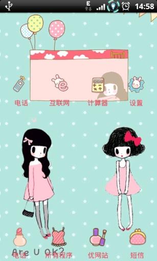 YOO主题-两姐妹花