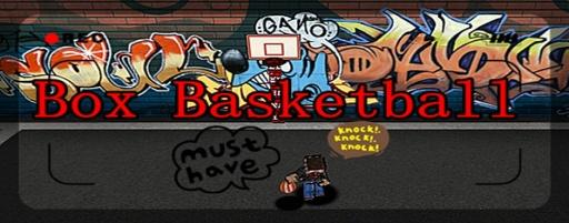 Pacue 籃球數據記錄服務app: insight & download. - App704