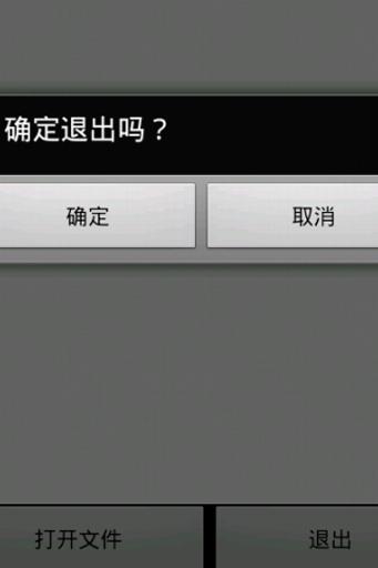 【免費工具App】Flash播放器-APP點子