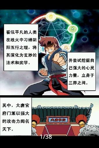 夢幻西遊動畫片第二季《化境飛升》第12集 - YouTube