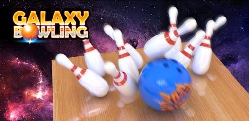 3D银河保龄球截图0