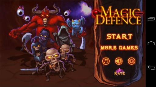 魔法防御截图2