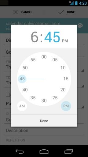 Google 日曆App 終於新增整齊好看的整月檢視月曆! - 電腦 ...