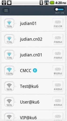 聚点WiFi截图1