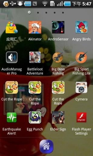 玩免費工具APP|下載Shake桌面 app不用錢|硬是要APP
