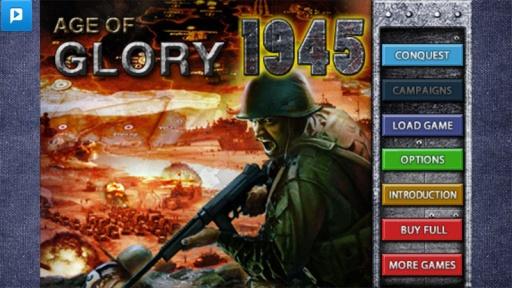 光荣的1945年截图4