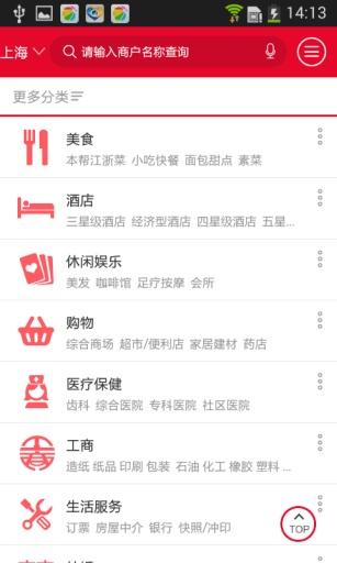 【免費生活App】114-APP點子
