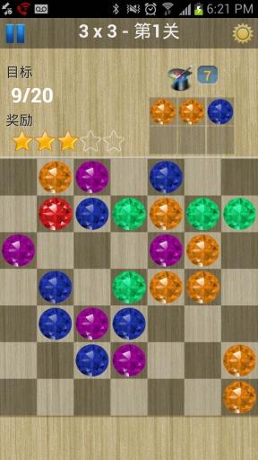 7x7 钻石连连消截图2