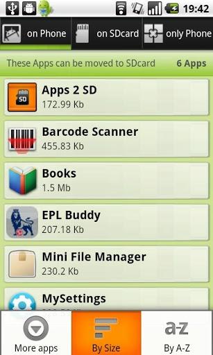 应用转移存储软件截图4