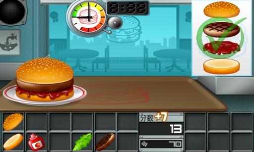 Burger汉堡截图1