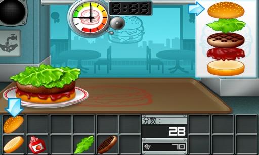 Burger汉堡截图4