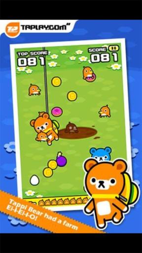 【免費動作App】塌屁熊 - 小鸡农场-APP點子
