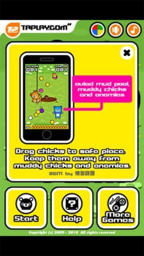 玩免費動作APP|下載塌屁熊 - 小鸡农场 app不用錢|硬是要APP